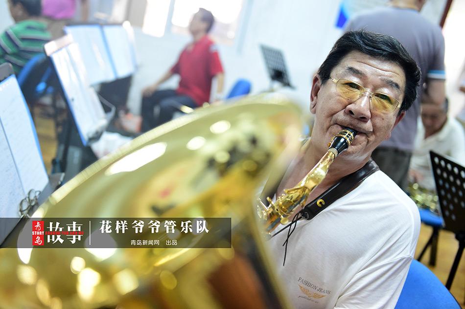 【青岛故事】花样爷爷管乐队 梦想留到退休后