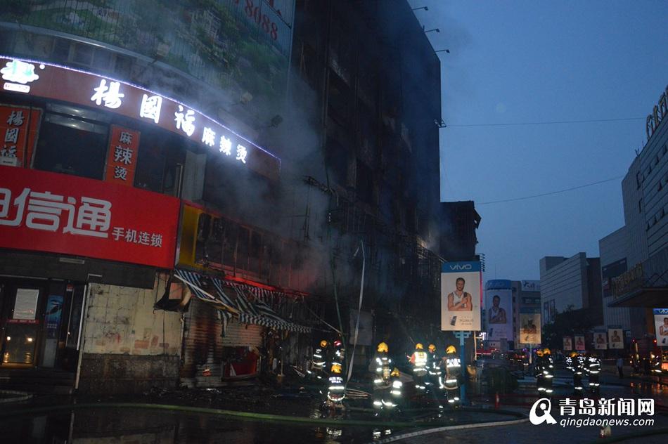 李村步行街起火案告破  炸锅漏电引燃周围可燃物