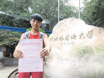 励志!用英语送外卖的小哥被大学录取了(图)