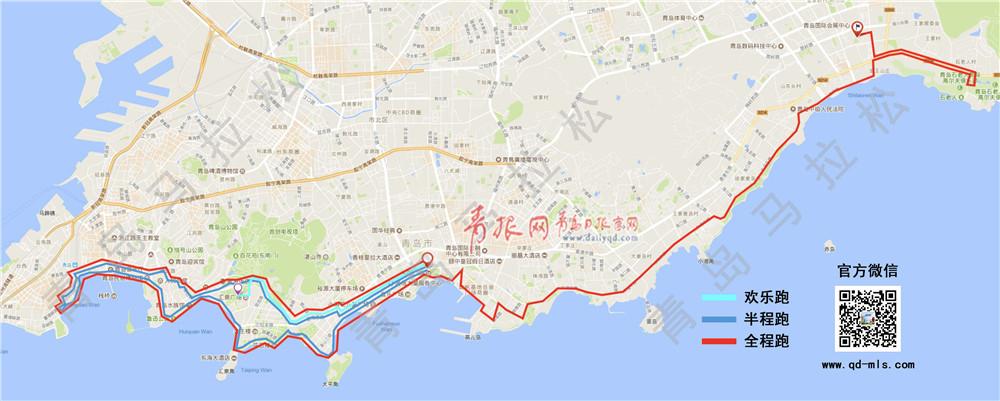 青岛国际马拉松赛今起报名 比赛路线公布(图)