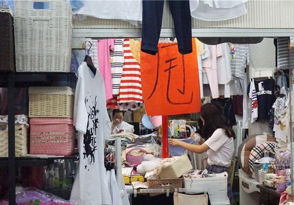 官方通知:青岛中央广场被法院查封 不能网签!