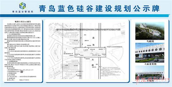 蓝谷将添新地标:双层天桥跨越滨海大道