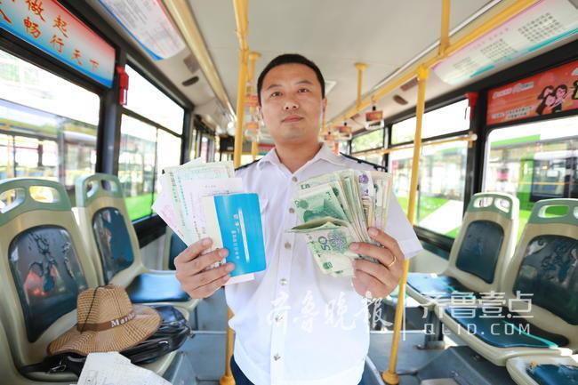 八旬老人坐车丢包 公交公司找到家门归还(图)