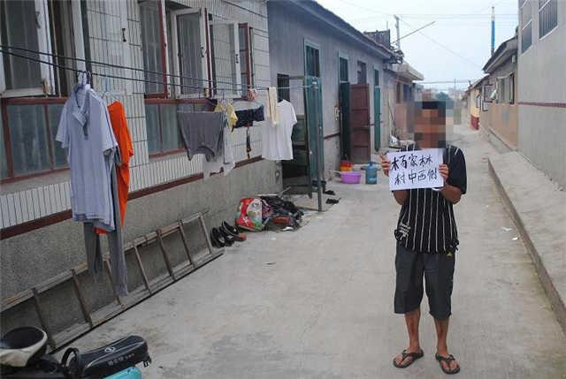因妻子出国有了偷女性内衣欲望 多次得手成了癖好