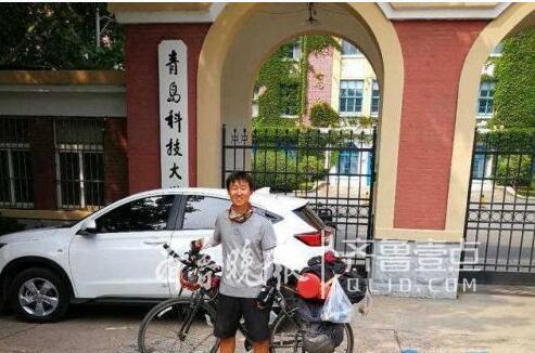 38天骑行3319公里!他从新疆骑车到青岛上大学