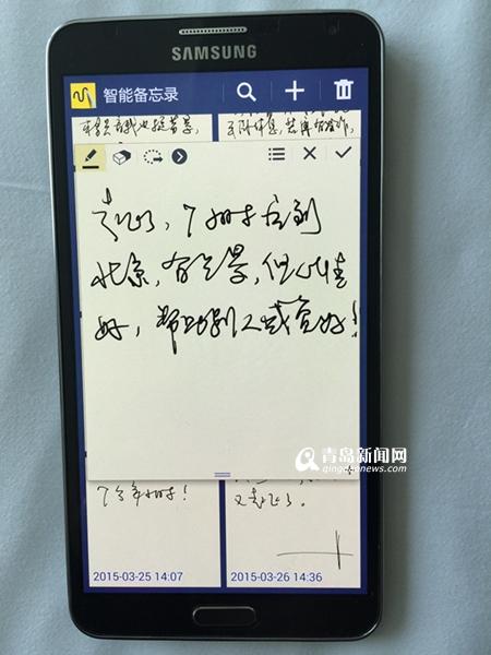 专访青岛市立医疗集团管军:从医32年不改初心