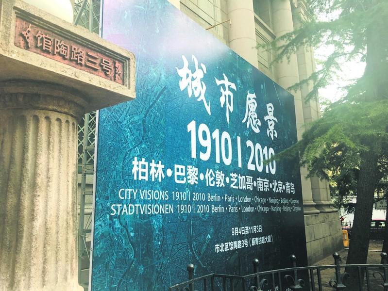 中国最早提出建地铁的城市是青岛