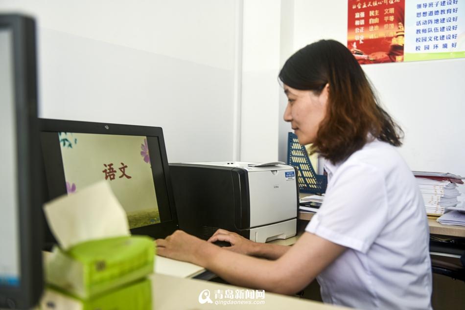 【小于访校长】定陶路小学解育红:用微课把老师装进手机