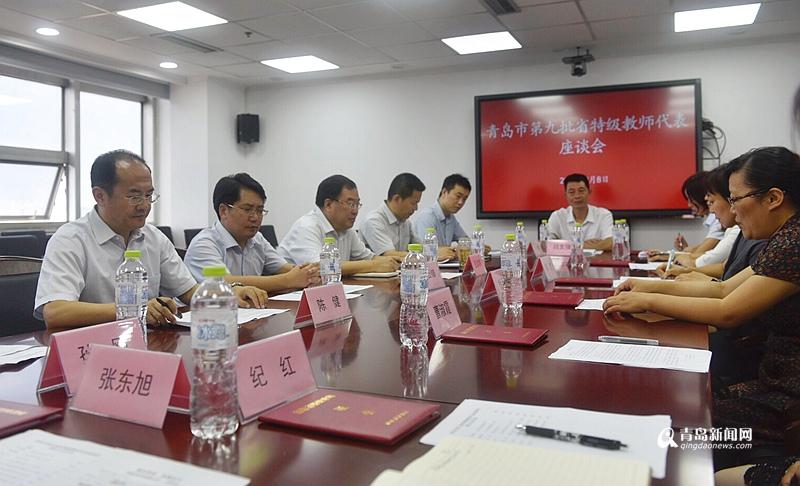 邓云锋点赞特级教师代表:不忘初心做四有老师