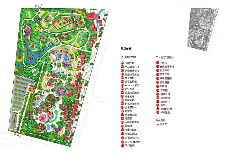 青岛也有童话城堡了!安徒生童话小镇落户平度