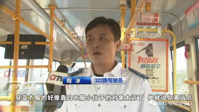 两男子公交上打成一团 起因:他离我对象太近