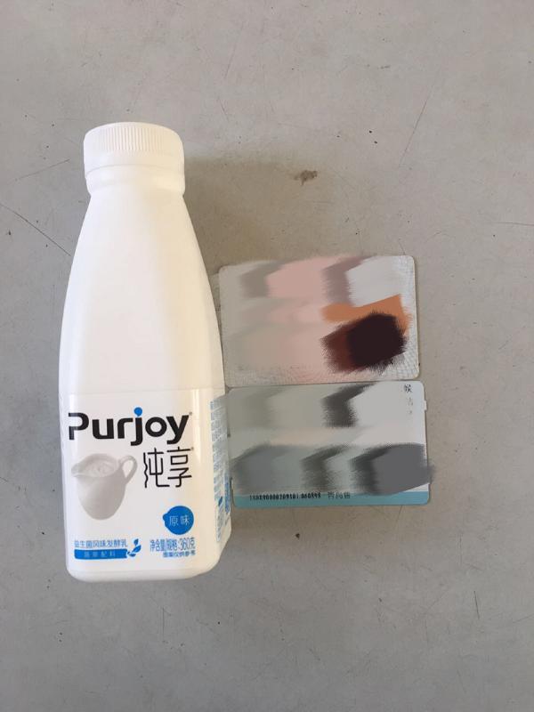 牛奶瓶装乳胶漆 火车站过敏哥安检面前现原形