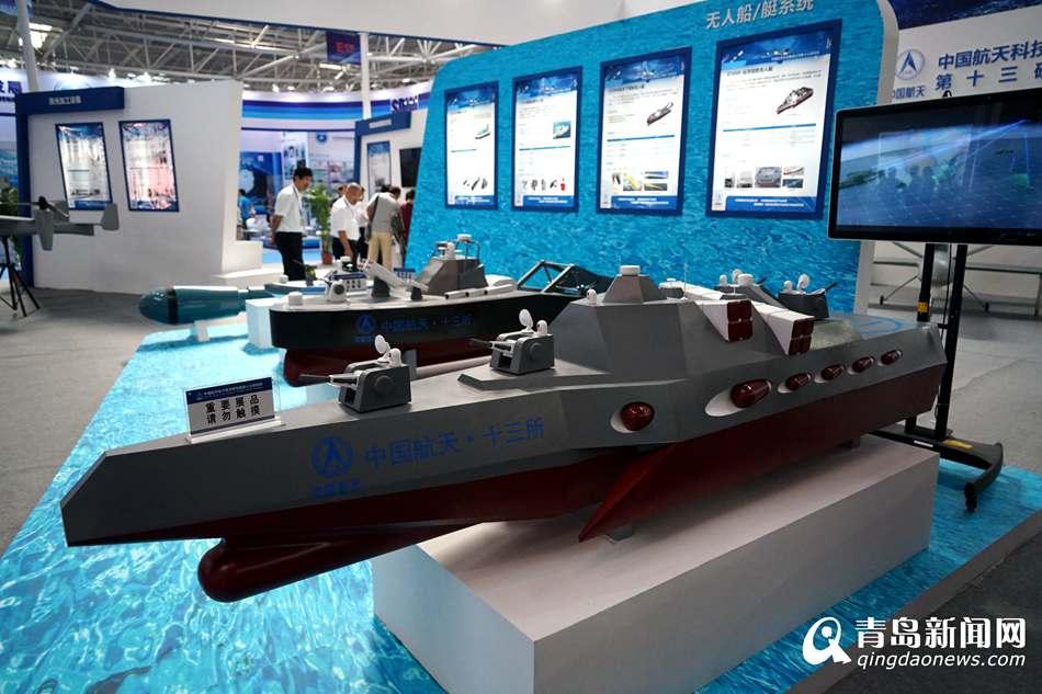 国际海洋科技展览会开幕 多项海洋黑科技亮相