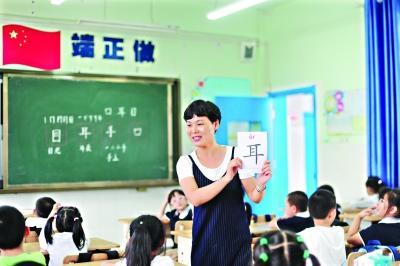 一小学要求女教师化妆上课 家长:或让学生分心