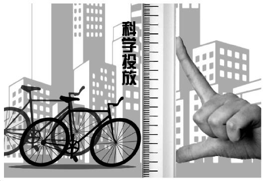 """多城市叫停共享单车投放""""急刹车""""释放哪些信号"""