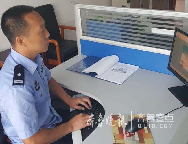 冒充熟人借钱诈骗4万 黄岛警方紧急止付帮追回