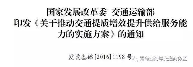 60000㎡ 青岛西站升级接轨京沪二线