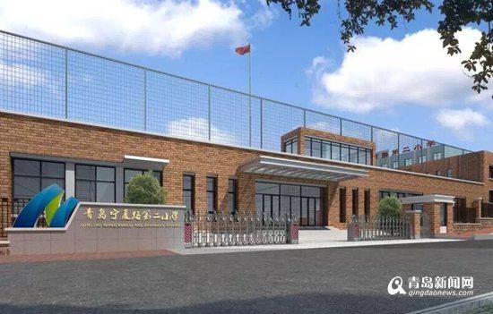 宁夏路第二小学扩建本月开工 明年11月建成