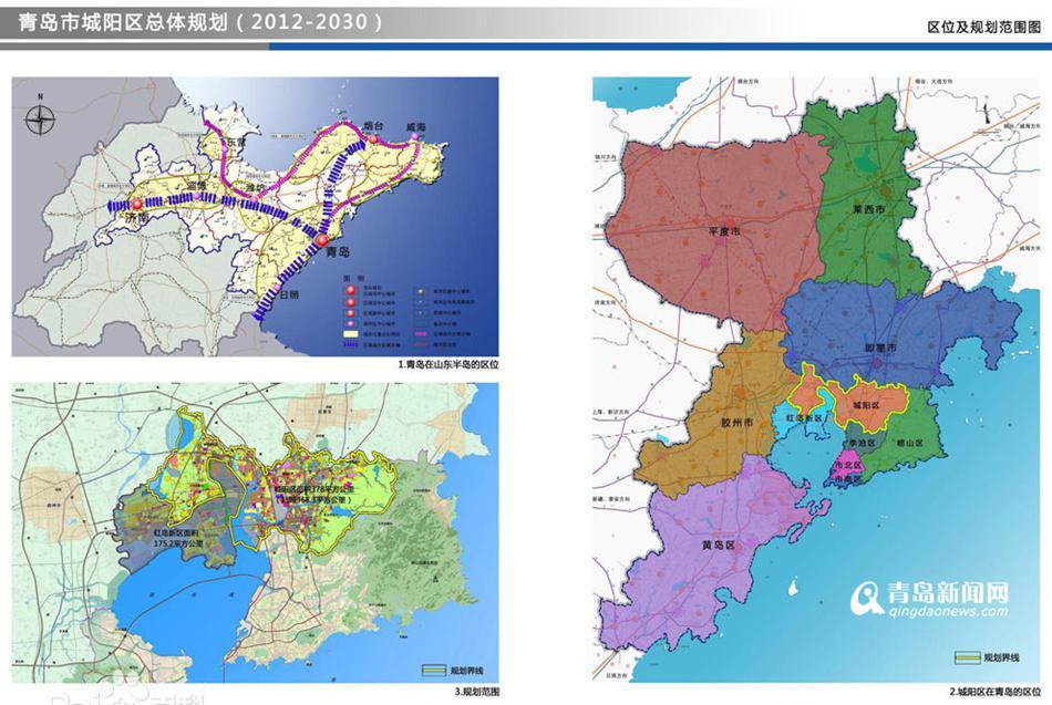 官方详解北部城区新规划:城阳将建快速路