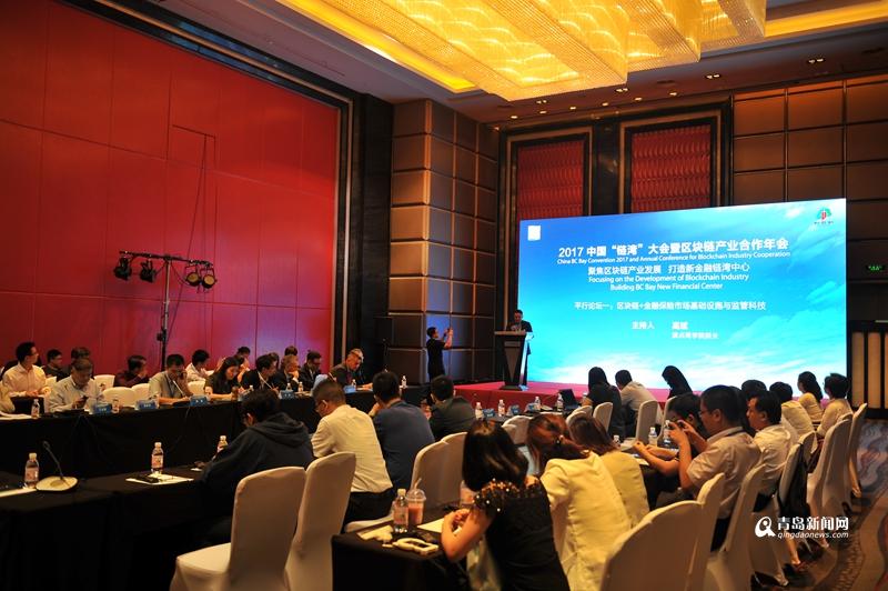 """中国""""链湾""""大会发布青岛宣言 建跨国合作平台"""