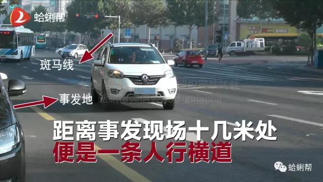 护士过马路被撞身亡 路人无视事故车流中穿梭