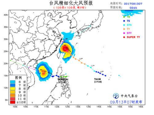 双台风来袭 国家防总启动防台风Ⅲ级应急响应