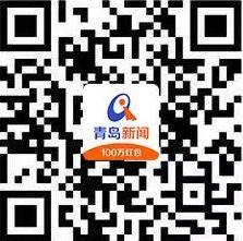 福利:下载青岛新闻app 发截屏赢定制版公交卡