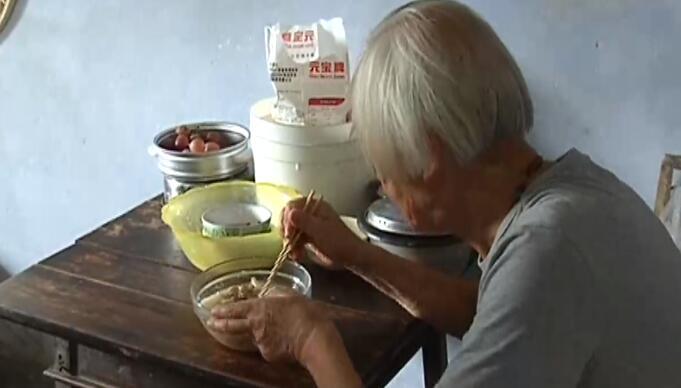 88岁裸模爷爷征婚:经济上AA制 要支持我工作