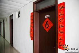 山大青岛校区周六迎新生 校园设施探访