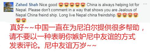 中国和这个邻国敲定的大项目 令整个南亚侧目
