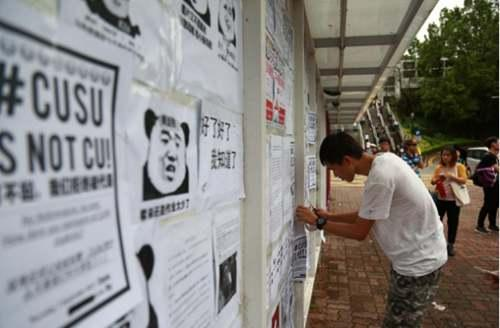 """香港高校联发声:反""""港独""""是中国人基本底线"""