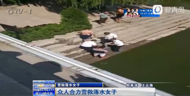 年轻女子翻越栏杆跳河轻生 三名路人合力营救