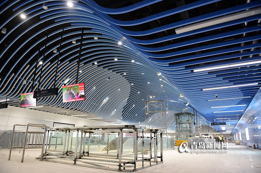 高清:探访2号线海川路站 顶棚如海浪涌动