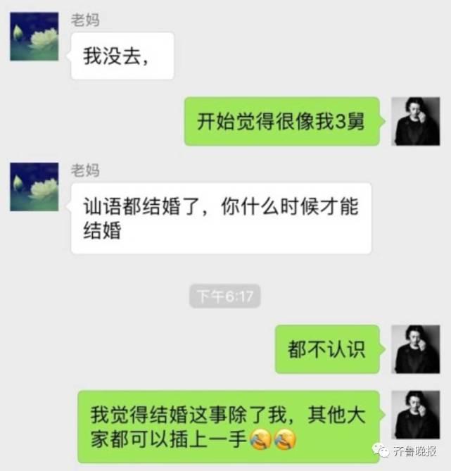 女子国庆8天参加6场婚礼 网友:我要申请加班