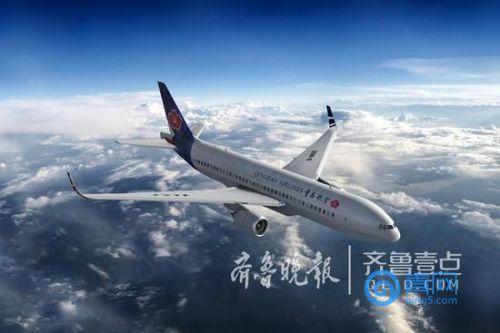 9月20日 青岛航空将开通青岛=黄山=珠海航班!
