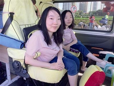 青岛渐冻人姐妹启程行走中国 将记录所闻所感