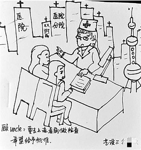大学老师让学生手绘请假条 被赞有情调(图)