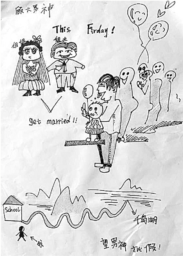 这位在学生的请假条上也要动脑筋的老师,名叫顾红建,是浙江理工大学艺术与设计学院的老师。为什么要这么做?原因很简单,他带的学生都是学设计的。 学生的请假条 可以出书了 用手绘漫画做成请假条,如此脑洞大开的请假制度,是顾老师当辅导员时的突发奇想。如今,舅舅的手上,已经有了一大叠漫画请假条,看起来就像是学生的作业。