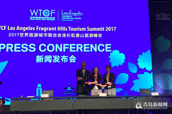 国际范!2018世界级旅游峰会将在青岛举办(图)