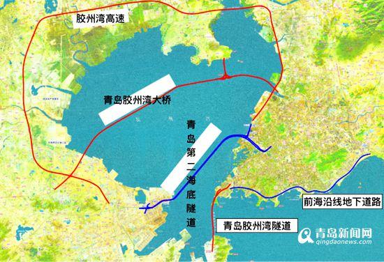 第二条海底隧可行性研究工作完成 长近16公里