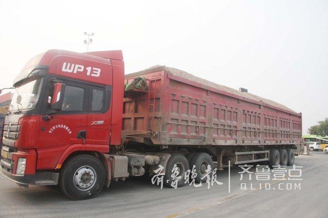 这闹啥?大货车荷载40吨竟拉了110吨司机被罚