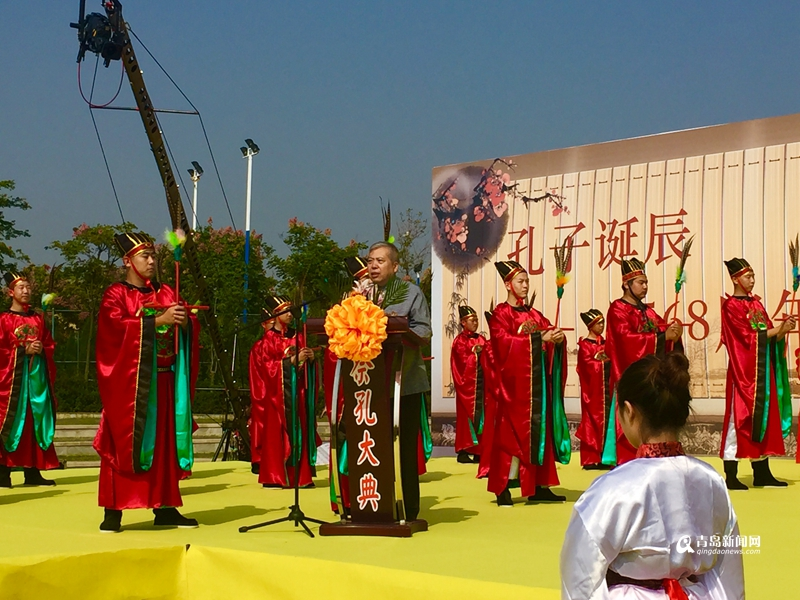大沽河度假区举办祭孔仪式 千人共诵儒家经典