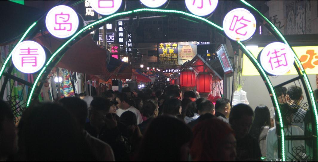 青岛台东小吃夜市国庆火爆 商贩一夜营收超2000