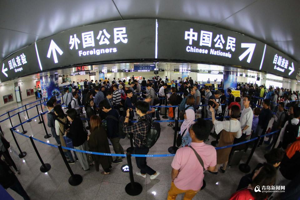 十一长假青岛口岸出入境旅客8万人 泰国游火爆