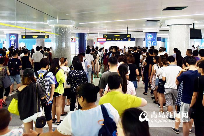 青岛地铁双节载客148万 青岛站客流居首