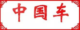 看完这5大类36项超级工程 你就更加懂中国了