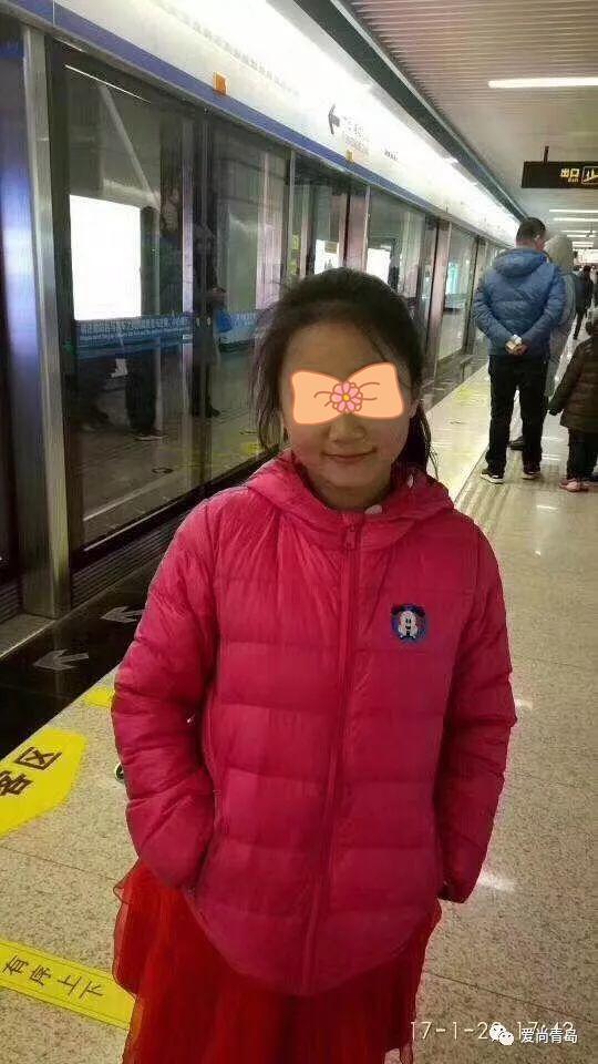 好消息 经过一夜寻找 青岛小女孩张曼婷找到啦