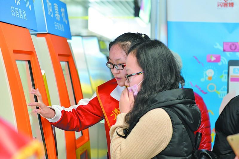 彰显城市文明新窗口 青岛地铁加速培育服务品牌