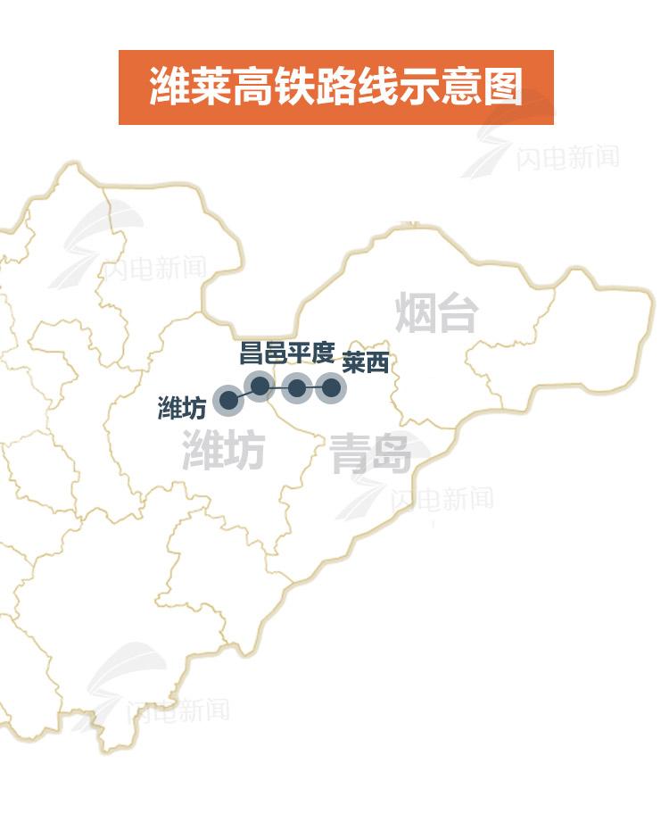 山东这些铁路将通车 青连铁路明年底建成