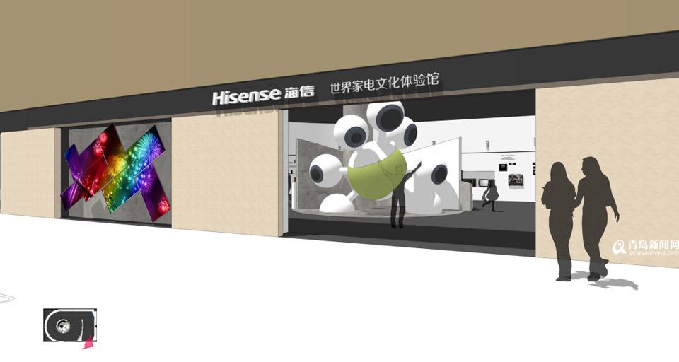 揭秘青岛新机场商业 最潮体验让人耳目一新